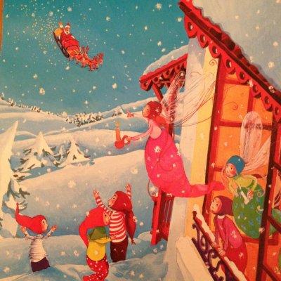 Χριστουγεννιάτικα Σβουρίσματα